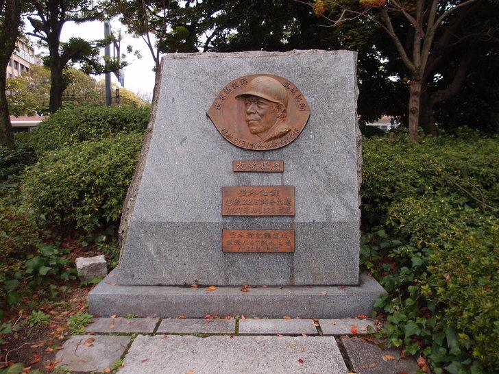 広島市民球場そばの記念碑