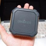 【PR】走行中禁止のイヤホンに代わる本命バッテリー内蔵で手軽に持ち運びできて防水Bluetoothスピーカー