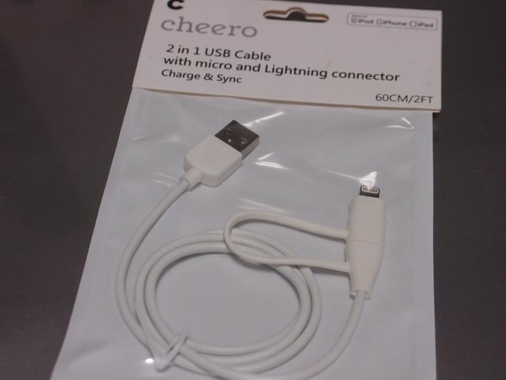 cheero 2in1 USB Cable
