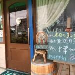 熊谷の喫茶ラディッシュはアットホームな昔風の洋食屋さんカフェ