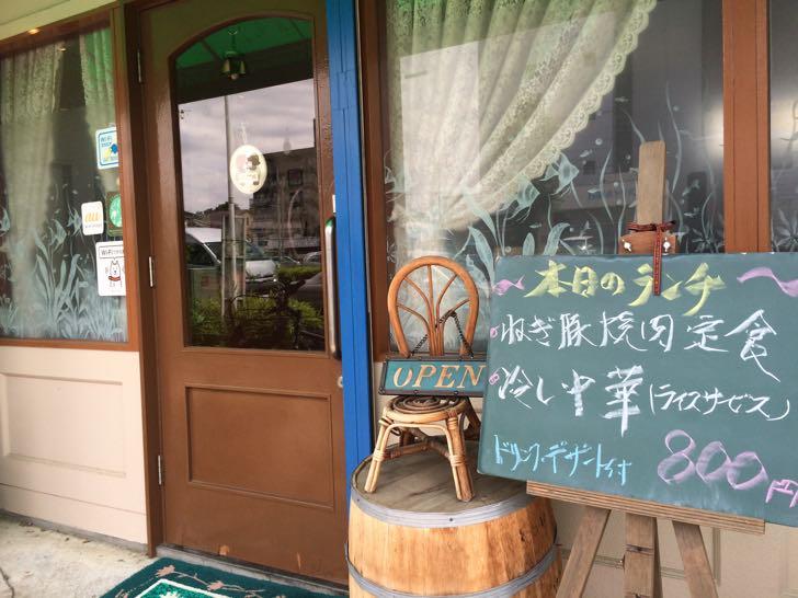 熊谷駅北喫茶ラディッシュ