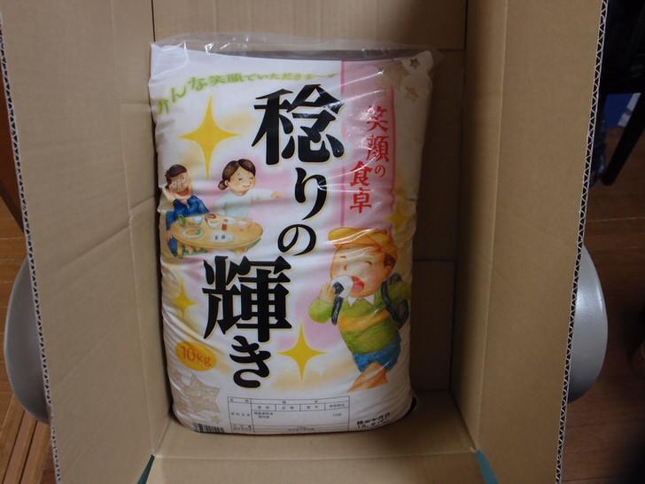 Amazonの米
