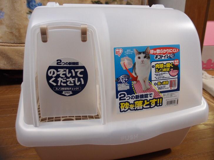 新型ステップワゴンみたいな猫のトイレ