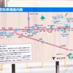 軽井沢朝食ブームの影に駐車場不足あり?旧軽井沢の町営駐車場の場所とミニ情報