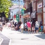 東京で人酔いどころか軽井沢でも人酔いする田舎者ですか