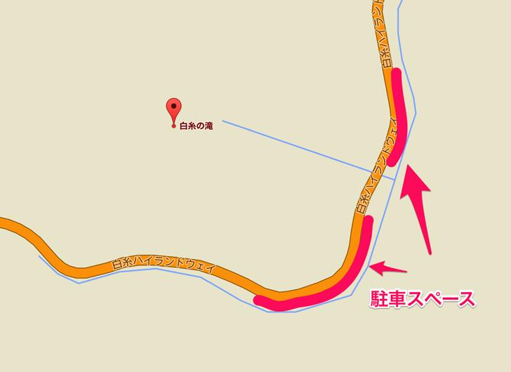 軽井沢白糸の滝駐車スペース