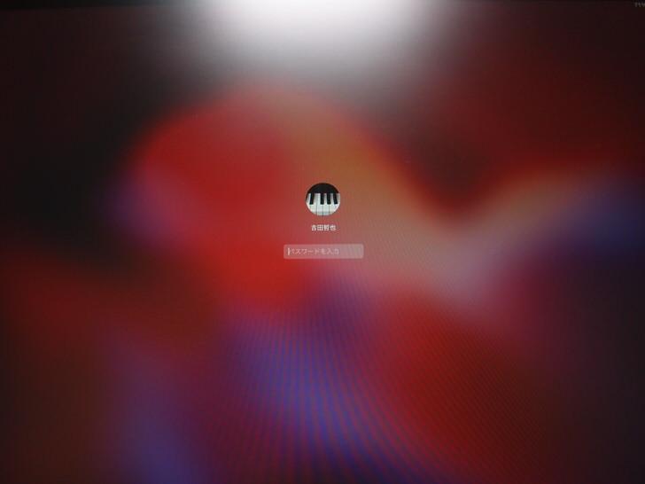 MacBook Proの画面に保護シート