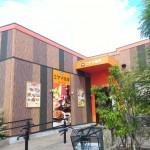 大宮にあるミヤマ珈琲と郊外型のコメダ珈琲店との違いは利用者年齢層にありか