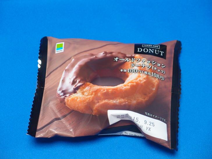 ファミマのドーナッツ