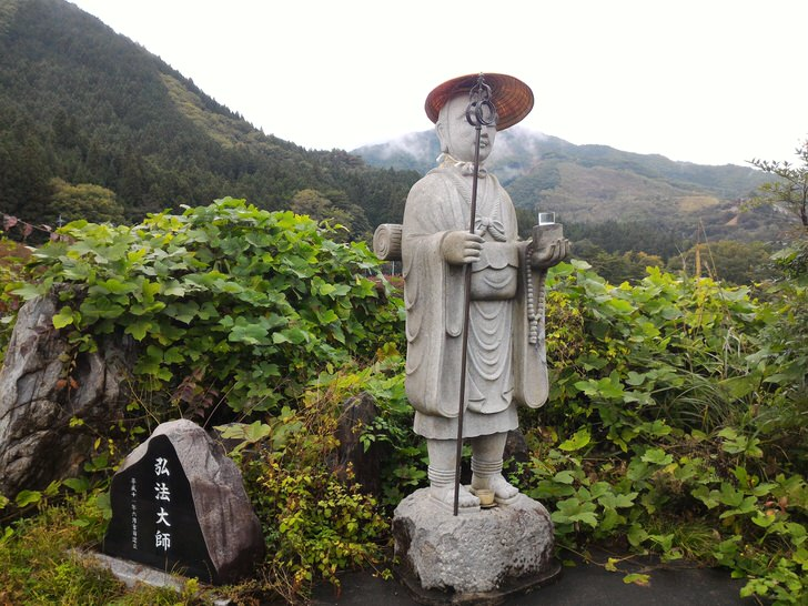草木ドライブインの弘法大師