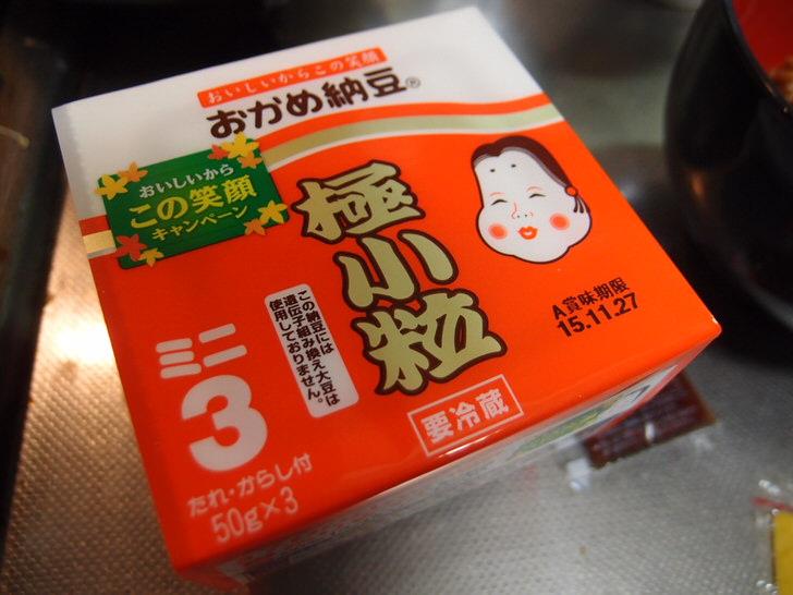 普通の納豆に長ネギのみじん切りを混ぜると超絶美味い