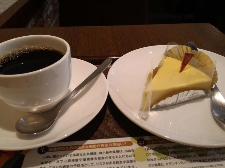 アズ熊谷の上島珈琲店