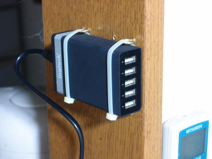 inateck USB急速充電器
