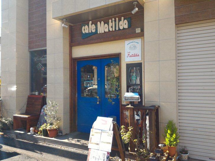 川越のカフェマチルダ