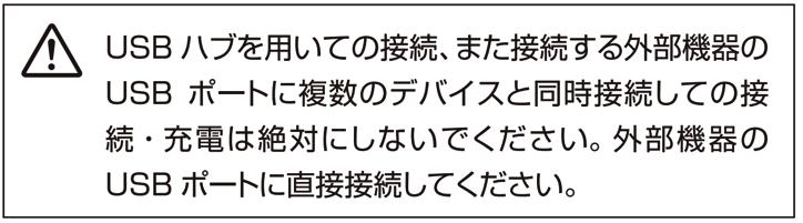 ジェントスNEXERA 979R注意書き