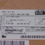 【追記いろいろあり】Amazonの荷物が多すぎてクロネコヤマトが悲鳴をあげているらしいのでなんとか料金が上がらないよう個人としては店舗受取りを推奨します