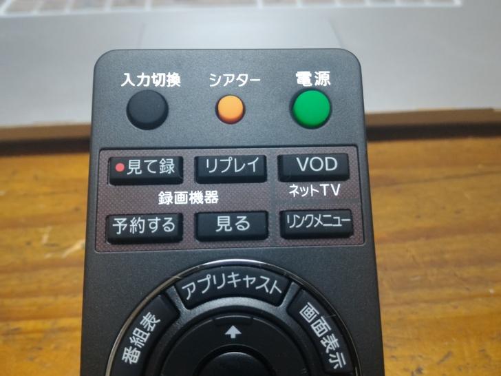 RM-JD016