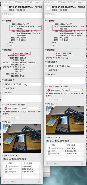 Dropbox Automator結果