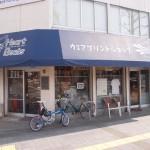 プリントTシャツのオーダーメードやってる熊谷のハートビッツというお店