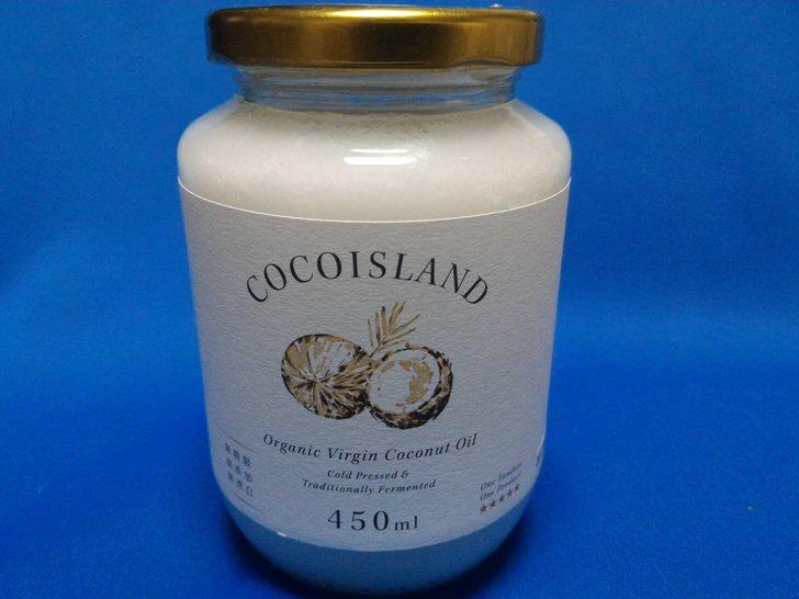 COCOISLANDのオーガニックバージンココナッツオイル