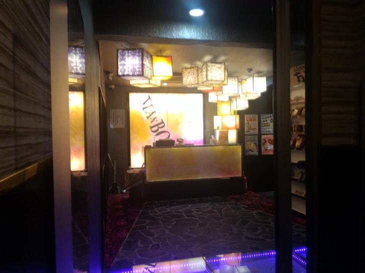 熊谷駅前のまんが喫茶マンボー
