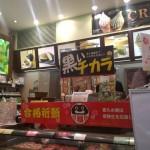 茶寮kikusuiの抹茶パウダーかけるソフトクリーム美味し