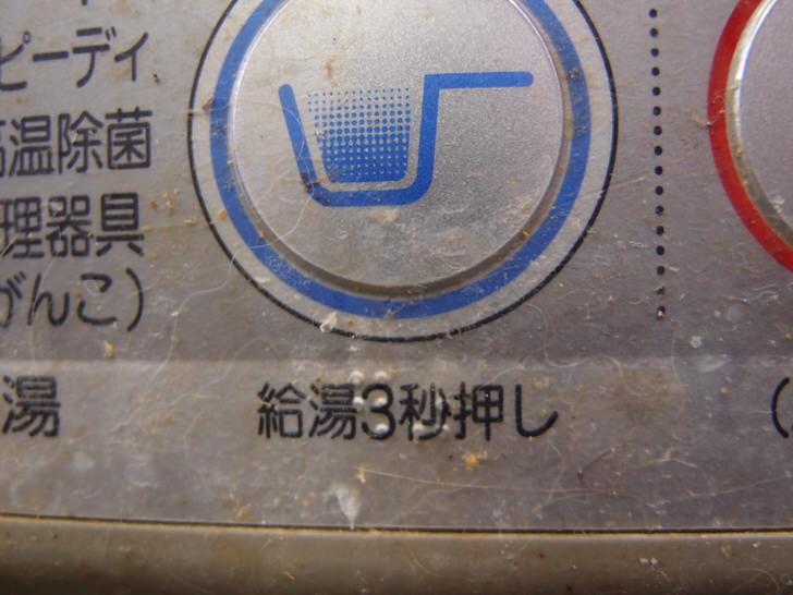 サンヨー食器洗い乾燥機