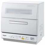 サンヨー食器洗い乾燥機DW-SX3000が水を使いすぎる割にはまったく洗わなくなった(笑)