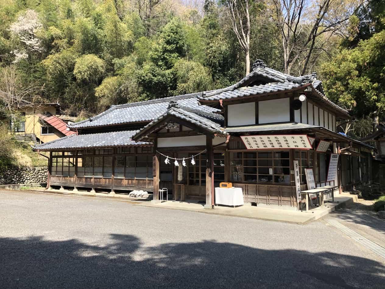 金鑚神社社務所