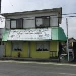 児玉郡上里町のインドカレーアディール店構えは汚そうだけどネイティブも来る侮れない旨さに唸った