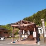 秩父道の駅両神温泉薬師の湯は市街より北西でかなり山の中にある