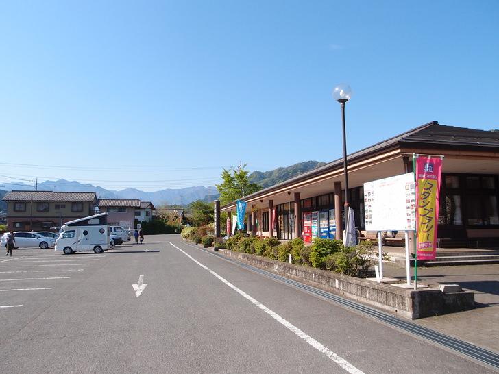 秩父道の駅両神温泉薬師の湯