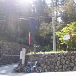 自転車で秩父札所34番水潜寺参拝ちなみに駐車場は入り口のすぐ西