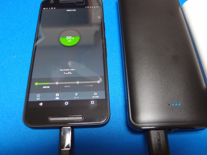 Coolreall 大容量 モバイルバッテリー 15600mAh