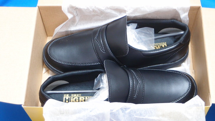 ミドリ安全の滑りにくい作業靴