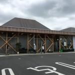 東松山農産物直売所いなほてらす2016年開業で先進的な建物でしたが価格は保守的でした