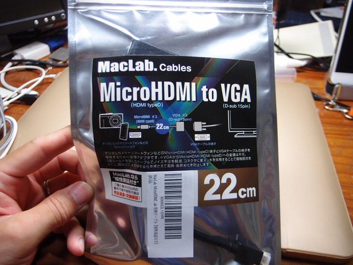 microHDMI-VGAアダプター
