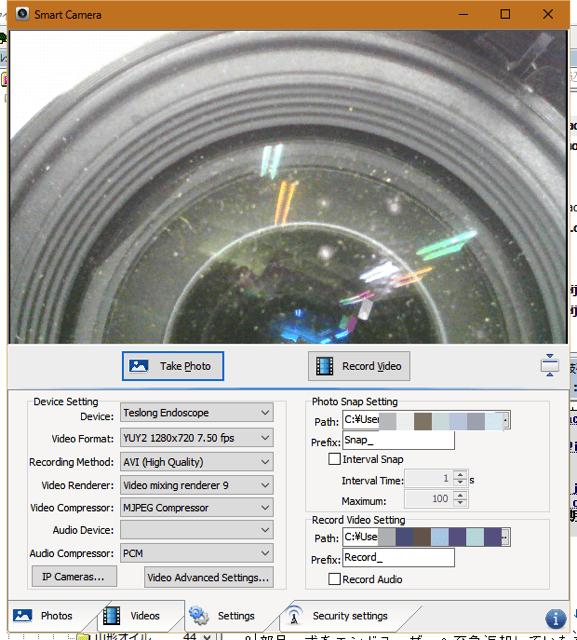 デプステッチ DEPSTECH HD USB防水内視鏡チューブカメラ