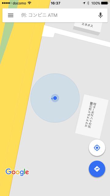 マクド渋川鯉沢カインズ店