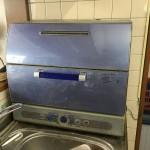 基板代がたったの4000円!サンヨー食器洗い乾燥機を購入から12年後に修理して無事蘇生あと10年は使いたい