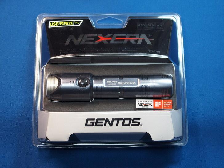 GENTOS NEXERA NEX-975R