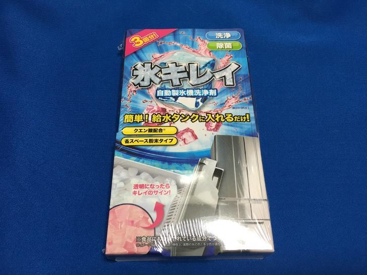 氷キレイの製氷機回路洗浄剤