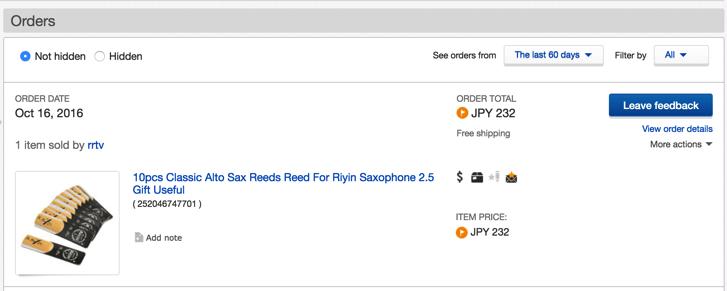 ebayでアルトサックスのリード