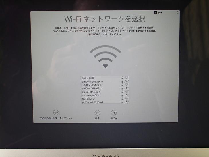 娘のMacBook Air開封
