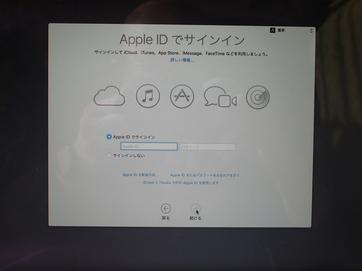 娘のMacBook Air開封