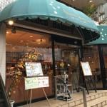 軽井沢の某パン屋の話/あの人が買っていたあのフランスパン連呼のポップにちょっとウケた