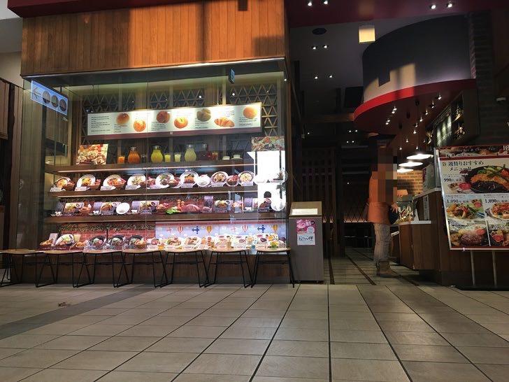 パン食べ放題のバケット伊勢崎スマーク店