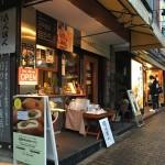 軽井沢キッチンロータリー店で食べる三笠ホテルの絶品カレーパン