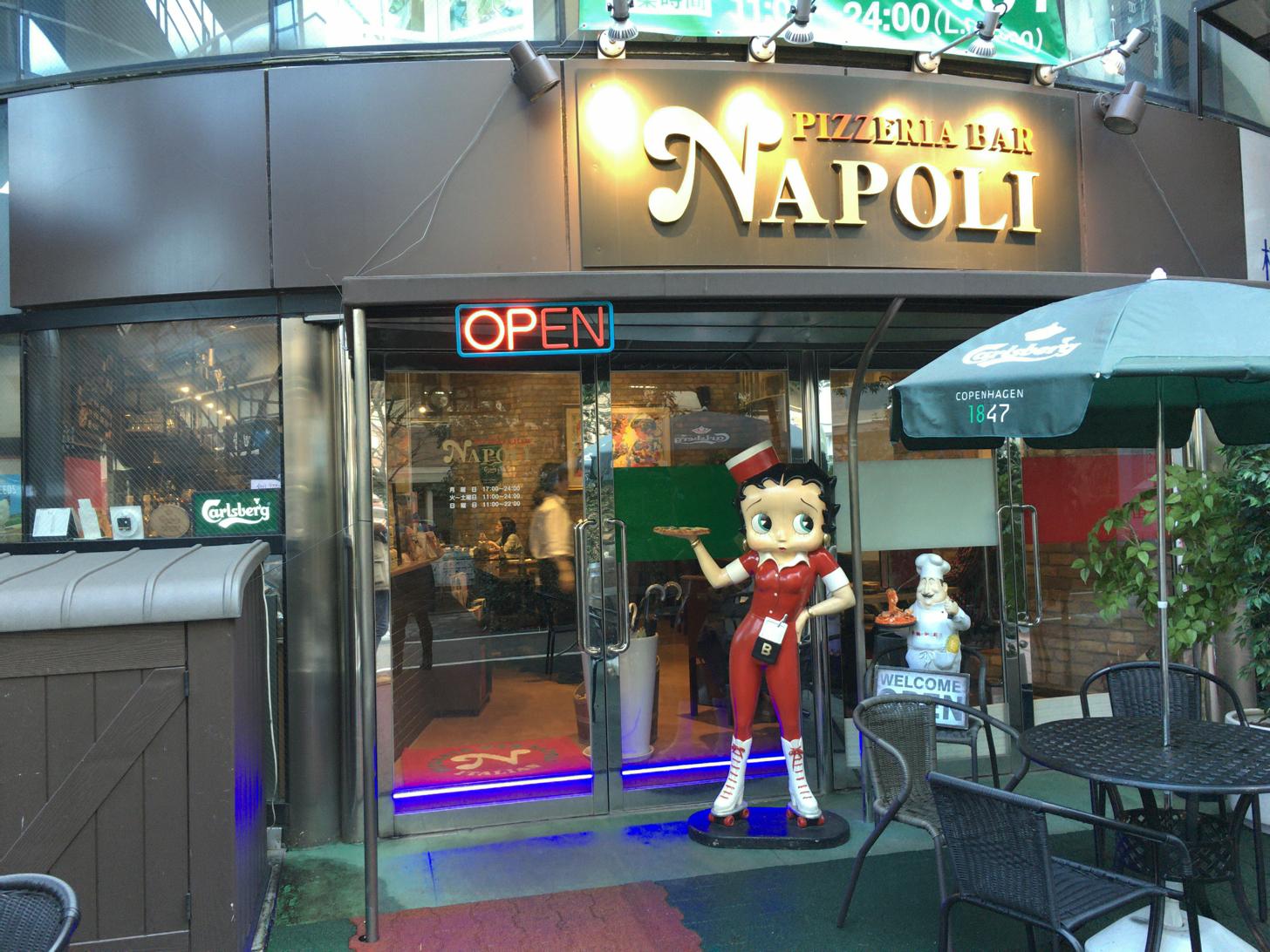 金沢イタリアンレストラン「ナポリ」