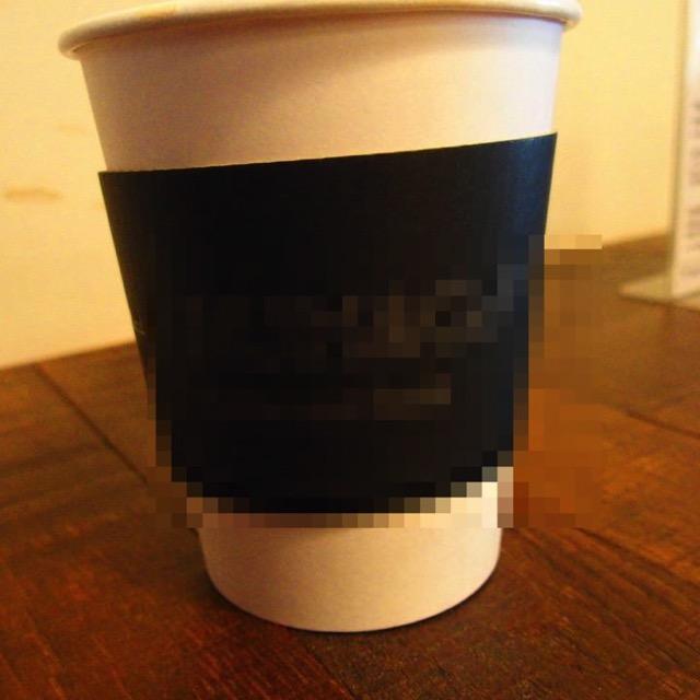 コーヒーが超酸っぱかったお店